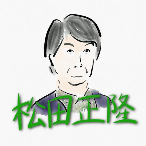 第80回『本読み会・松田正隆』レポート